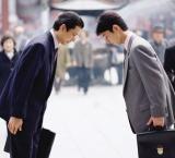Деловая этика в Японии