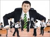 Советы, как стать начальником